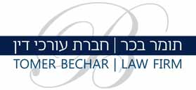 Tomer Bechar, Law Firm