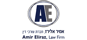 Amir Eliraz, Law Firm