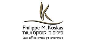 """פיליפ מ. קוסקס ושות`, משרד עו""""ד ונוטריון"""