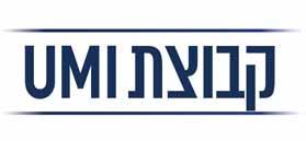"""קבוצת UMI יוניברסל מוטורס ישראל בע""""מ"""
