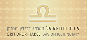 Orit Dror-Harel, Law office & Notary
