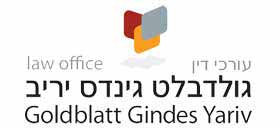 Goldblatt Gindes Yariv Advocates