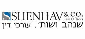 Logo Shenhav & Co., Advocates & Notary