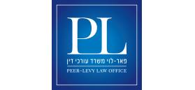 פאר - לוי משרד עורכי דין