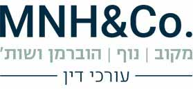 Logo Makov, Nof, Huberman & Co.