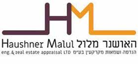 Logo Haushner Malul Eng. & Real Estate Appraisal Ltd.