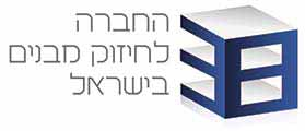 The Israeli Structure Strengthening Company Ltd.