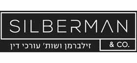זילברמן ושות` – משרד עורכי דין