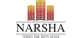 """נ.ר.ש.א. חברה לבניין והשקעות בע""""מ (נרשא)"""