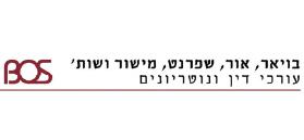 בויאר, אור, שפרנט, מישור ושות`  משרד עורכי דין