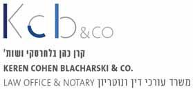 קרן כהן בלחרסקי ושות` משרד עורכי דין