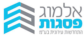 Almog Psagot Urban Renewal Ltd.
