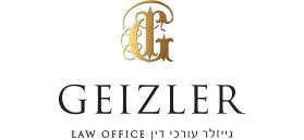 גייזלר, משרד עורכי דין