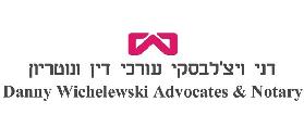 Danny Wichelewski Advocates & Notary