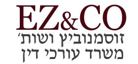 זוסמנוביץ ושות` משרד עורכי דין