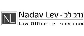 Nadav Lev, Law Office