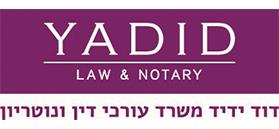 דוד ידיד, משרד עורכי דין ונוטריון
