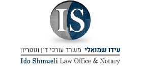 Ido Shmueli Law Office & Notary
