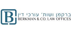 ברקמן ושות` עורכי דין