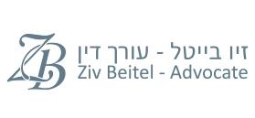 Ziv Beitel- Law Office