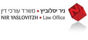 Nir Yaslovitzh, Law office