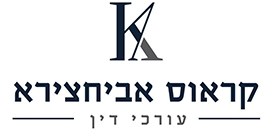 Kraus, Abissira Law Office