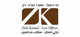 Zaki Kamal Law Firm