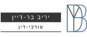 Yariv Bar-Dayan Law Offices