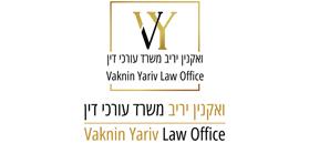 Yariv Vaknin, Law Office