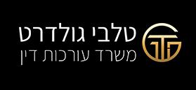 Talbi Goldrat - Law Firm