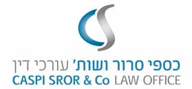 Logo Caspi Sror & Co., Law Office