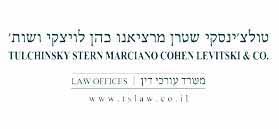 Tulchinsky Stern Marciano Cohen Levitski & Co.