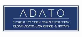AE אלדר אדטו, משרד עורכי דין