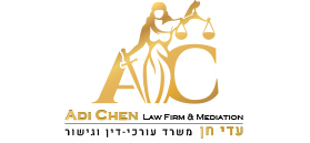 Adi Chen, Family Law, Wills, Inheritances and International Estates