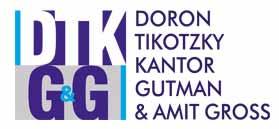 דורון טיקוצקי קנטור גוטמן ועמית גרוס