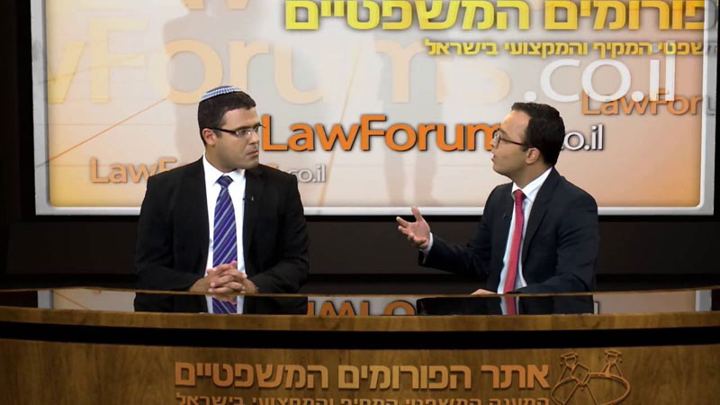 AL & Co. Avraham Lalum & Co., Law Firm - Avraham Lalum & Co. Law Firm | PIC 4