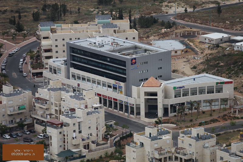 Reisdor Development Ltd. - reisdor office and commercial center - elad | Reisdor Development Ltd.
