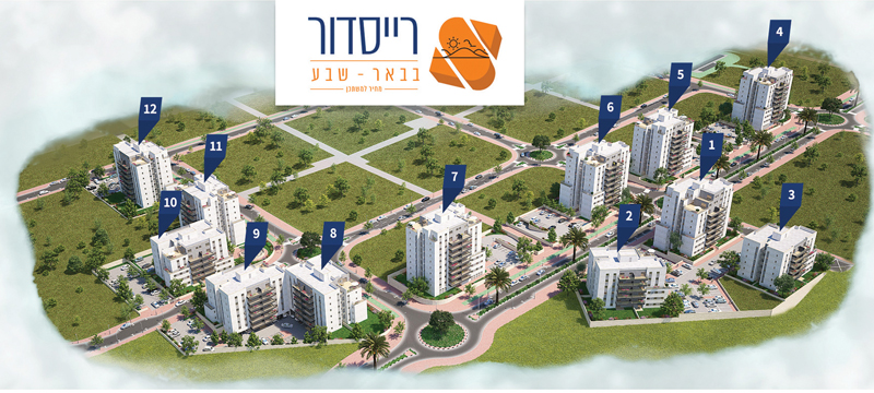 Reisdor Development Ltd. - Reisdor Beer Sheva – Mehir Lamishtaken 360 resudential units