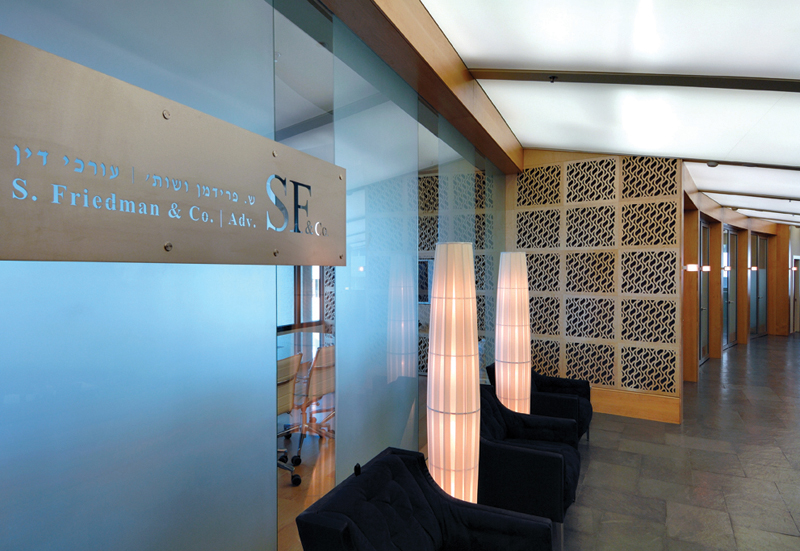 S. Friedman & Co. - The Company's Office | S. Friedman & Co.