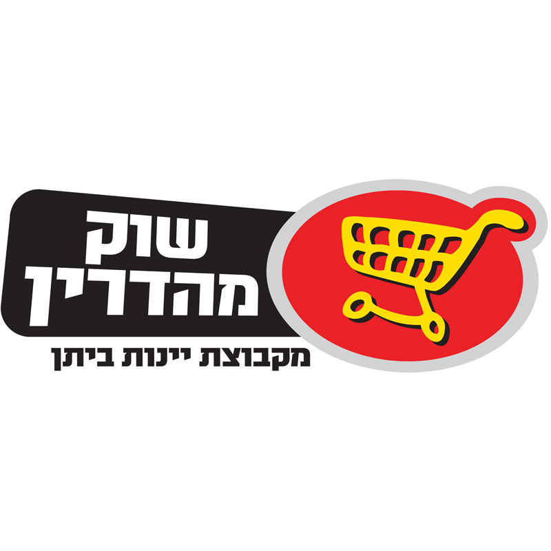 Yenot Bitan Group - שוק מהדרין