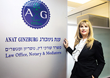 Anat Ginzburg, Law Office, Notary & Mediators - 1