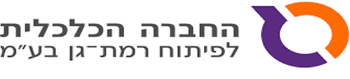 Economic Development Company Ltd. Ramat-Gan