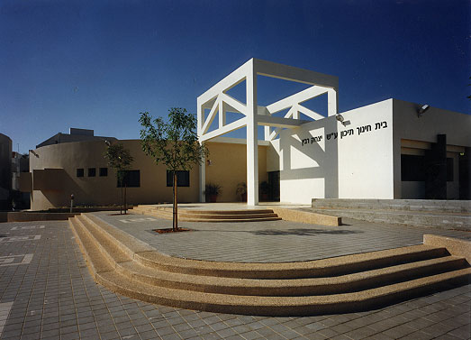 Canaan Shenhav Architects Ltd. - Rabin High School Kfar Saba