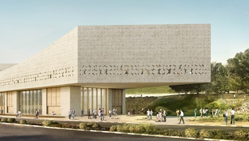 Poran Shrem - National Library of Israel