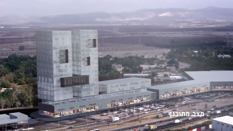 Eran Mebel Architecture & Urban Planning Ltd. - Commercial Complex, Ein HaMifratz - Video Introduction