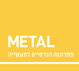 Hapach Metal Industries Ltd. - METAL