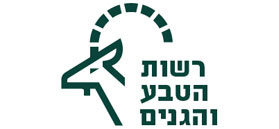 Israel Nature & Parks Authority