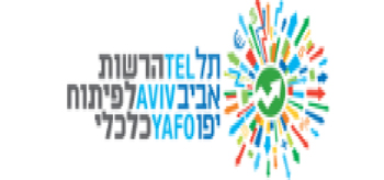 Economic Development Authority Tel Aviv Ltd.