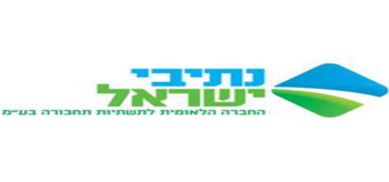 National Roads Company of Israel