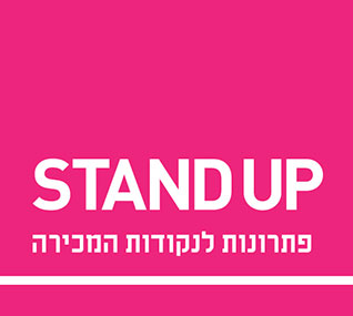 Hapach Metal Industries Ltd. - STAND UP